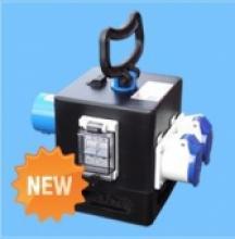 Distro Cube Hire